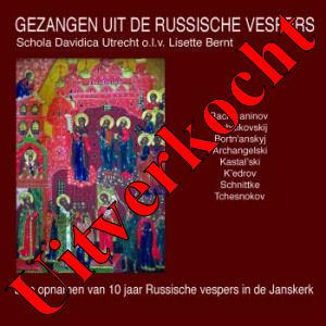 Russische vespers front (uitverkocht)